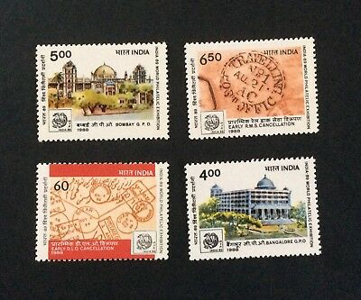 India 1988. 4 x stamps. MNH