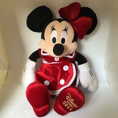 Minnie Mouse Christmas Edition Store 2014 Stamp Collector Plush