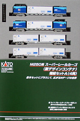 Kato 10-1419 Series M250 Super Rail Cargo 4 Cars Add-on Set (N scale) *PRE ORDER