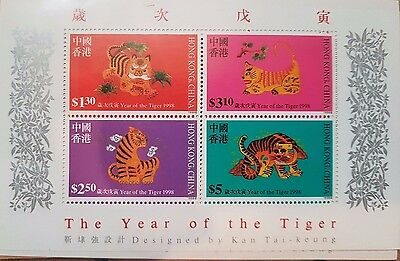 Hong Kong 1998 Year Of The Tiger
