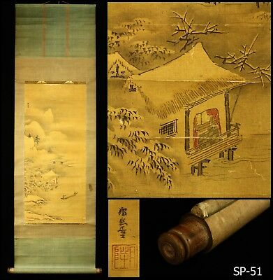 """Landscape"" Hanging Scroll by Dokuyu ""獨幽"" -Japan- Antique Late Edo period"