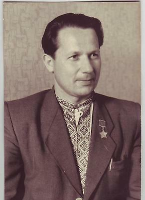 Russia Ussr Wwii Heroes Serie Photo: Wwii Partisan, Hero Of Soviet Union