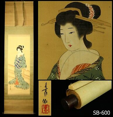 """Beauty"" Hanging Scroll by Sosen ""素仙"" -Japan- Mid 20th Century"
