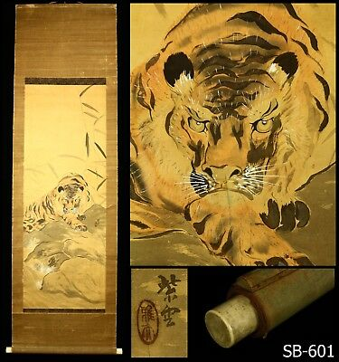 """Tiger and Bamboo Tree"" Hanging Scroll by Shiun ""紫雲"" -Japan- Early 20th Century"