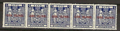 Cook 1954 $5 (w/m inv) Unmounted MINT x 5 SG 136w