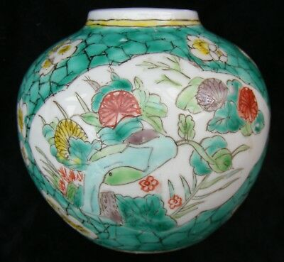 Unusual Chinese Hand - painted Ginger Jar - pond scenes - 6character KANGXI mark