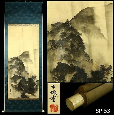 """""""Landscape"""" Hanging Scroll by Ichisen """"市僊"""" -Japan- Early 20th Century"""