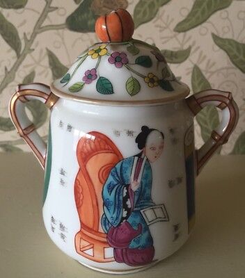 Chinese  Porcelain Twin Handled Hand Painted Lidded Pot Poem