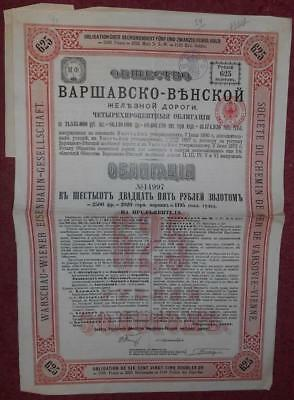 31282 RUSSIA-Poland 1890 Warsaw-Vienna Railway Bond 625 Gold Rbls-with coupons