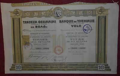 31283 GREECE-Volos 1922 Bank of Thessaly 10 shares certificate