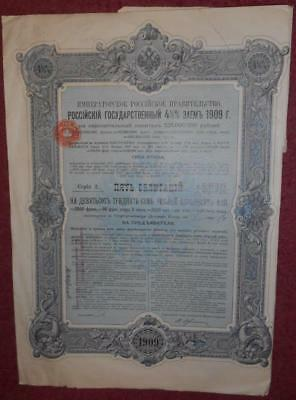31286 RUSSIA 1909 State Loan certificate serie 2 of 5 Bonds 937.5 Roubles