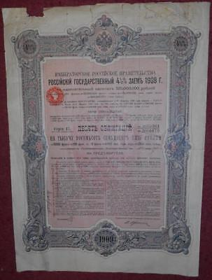 31287 RUSSIA 1909 State Loan  certificate serie 17 of 10 Bonds 1875 Roubles