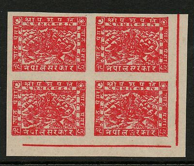 Nepal Mint Never Hinged Imperf Block of 4