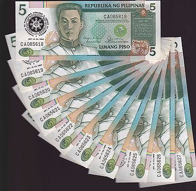 (Lot of 10 )Philippines Banknote 5 pesos Ovpt Cory Aquino US visit Uncirculated