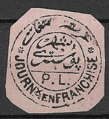 TURKEY Local 1866 LIANNOS Newspaper 3 1/2 pi proof on pink paper