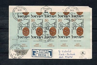 Israel Scott #129e Sheetlet With Added Upper Part of Stamps Imperforate on FDC!!