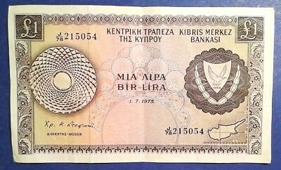CYPRUS: 1 x £1 Banknotes  - Very Fine Condition