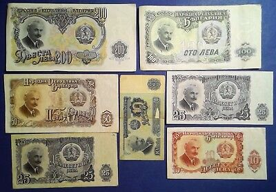 BULGARIA: Set of 7 Neba Banknotes - Very Fine to Extremely Fine Condition