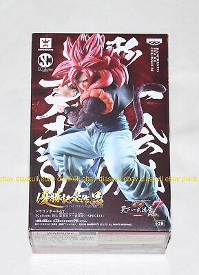 Banpresto SCultures BIG Dragon Ball GT SS4 Gogeta Figure Colosseum 7 Special