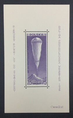 Momen: Poland # Premium Balloon Sheet Mint Og Nh $ Lot #6852