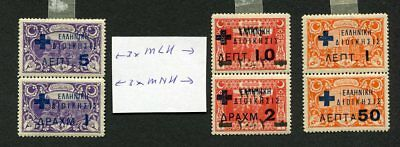 (OC355) Greece occupation turkey MNH/MLH stamps signed selten pair