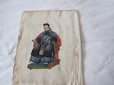 Old Chinese Rice Paper Paintings