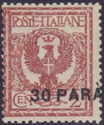 CONSTANTINOPLES 1922 7th Local Issue 30pa on 2c variety MNH B14385