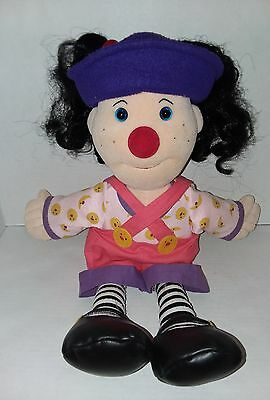 """20"""" The Big Comfy Couch Loonette Plush Doll 1995"""