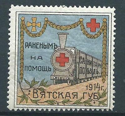 Vignettes RUSSIA red cross Trains sanitaires poster stamp cinderellas WWI 1914