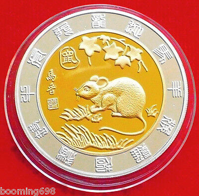 Excellent  China Zodiac Gold and Silver Plated Coin- Year of  Rat