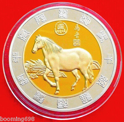 Excellent  China Zodiac Gold and Silver Plated Coin- Year of  Horse