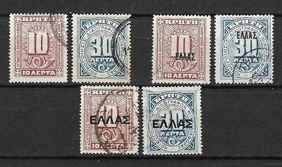 Greece CRETE 1908-1910 Officials complete used group Sc O1-O6