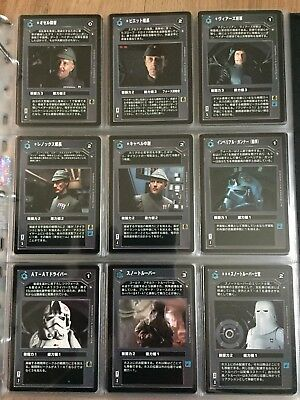Komplettes / Complete Set - Star Wars CCG - Hoth - Japanese (M/NM condition)