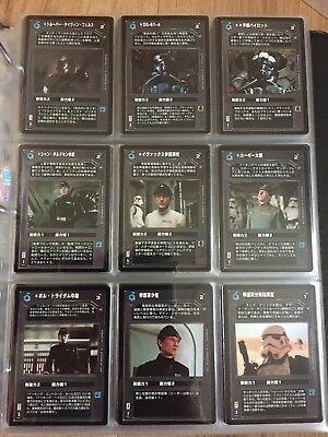 Komplettes / Complete Set - Star Wars CCG - A New Hope - Japanese (M/NM)