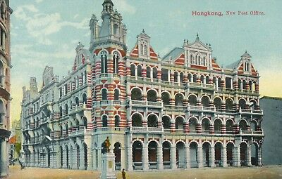 Postcard Hong Kong post office published by Turco tobacco store queens road 42