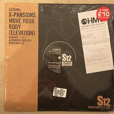 """Xpansions Move Your Body 12"""" S12 Records 1990/2004 Mint Condition! Never played"""