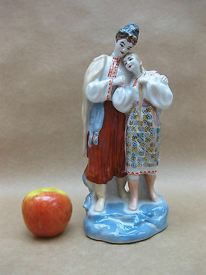 Vintage USSR Porcelain Figure ~ Cossack & Young Lady ~ Hand Painted ~ Russian