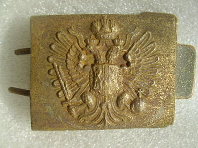 WWI Austro-Hungarian Army Belt Brass Buckle and Hook Original