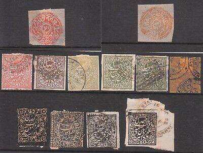 JAMMU and KAHMIR 1874 #13 #25 1878 MINT/USED STAMPS LAID TYPE PAPER & OFFICIAL