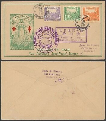 Philippines 1942 - Red Cross FDC Cover 24339