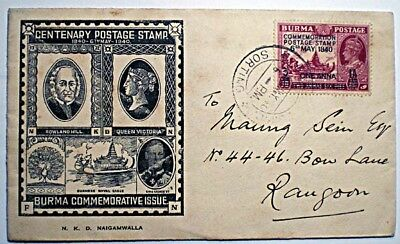 A commemorative first day cover for Stamp Centenary, Burma 1940