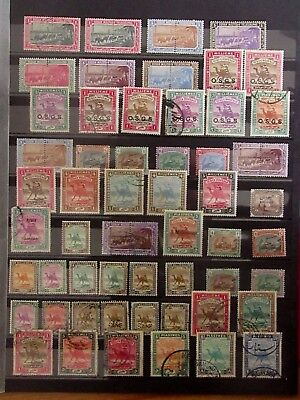 EGYPT Occupation - Old Classic Stamps -  Used / Mint - VF- r59e4031