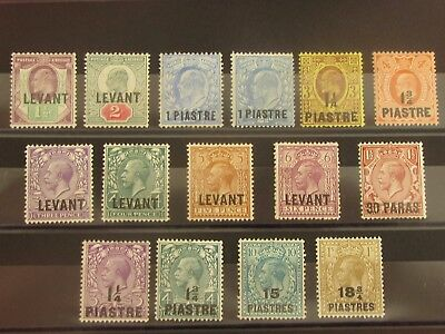 LEVANT -  Old Classic Stamps - Mint MH - VF -  r59e4004