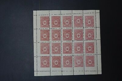Afghanistan #244 1928 40p F/VF MNH full pane with tete beche pair cv$55.00 (d033
