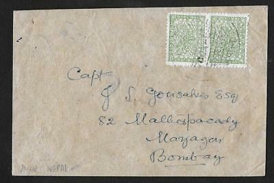 Nepal 1944 Bombay India Inde Lettre Cover