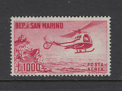 San Marino - 1961 Helicopter Airmail Sc# C117 **/NH  (se119)
