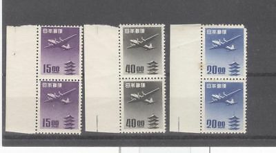 Japan 1951 Pagoda Airmails Mint NH Group