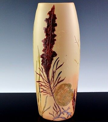 FINE LARGE c1910 LEGRAS FRENCH CAMEO CUT CORAL SEASCAPE PATE DE VERRE GLASS VASE