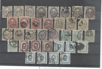 Japan 1876-79 Old Koban Series Used Group With Different Perforations, Etc.