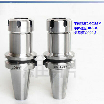New Precision CNC Drill Chuck Toolholder For CNC Mill